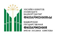 Башкирская государственная филармония