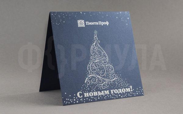Новогодняя открытка | ПинтаПроф