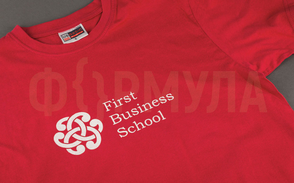 Футболка с логотипом | First Business School