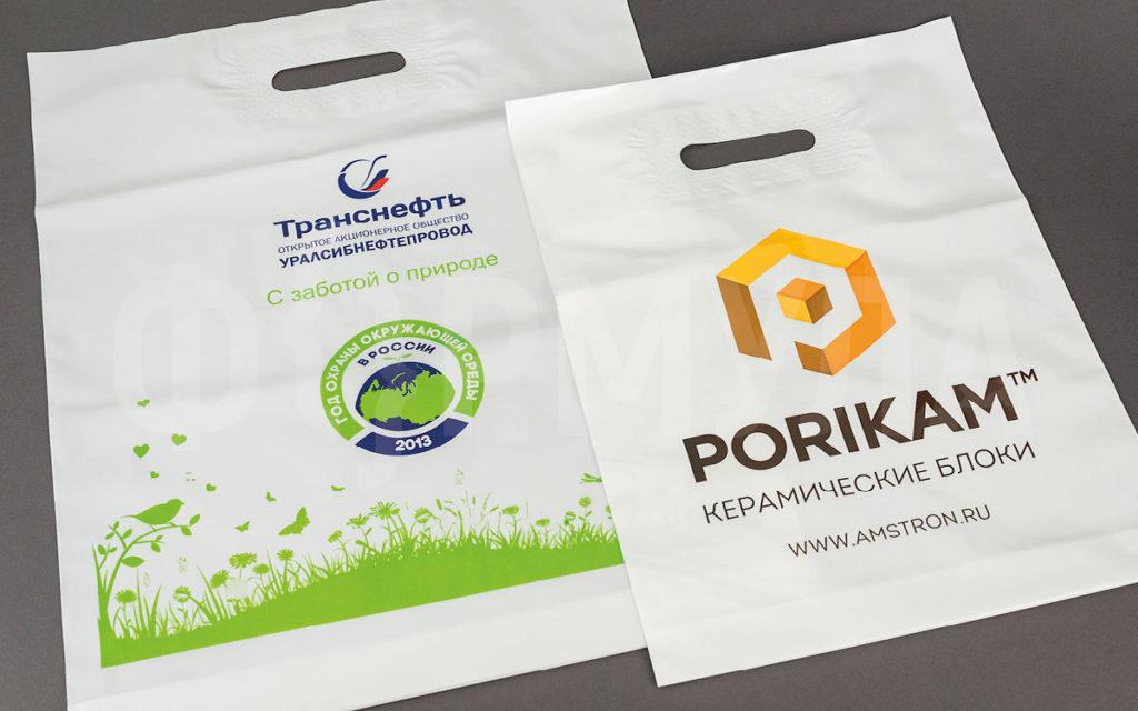 Сумка с логотипом | Мой Банк ипотека