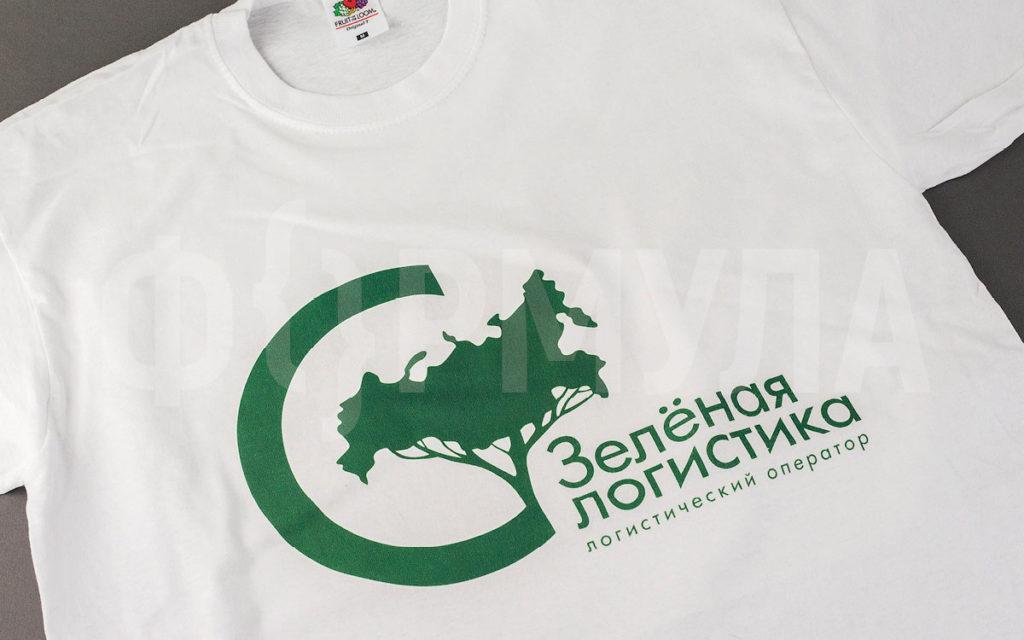 Футболка с логотипом | Зеленая логистика