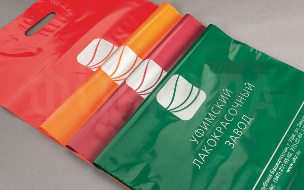 Пакеты полиэтиленовые ПВД с логотипом