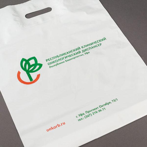 Пакет ПВД 40х50   Республиканский клинический онкологический диспансер