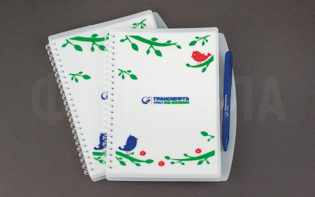 Сувенирная продукция | Транснефть-Урал