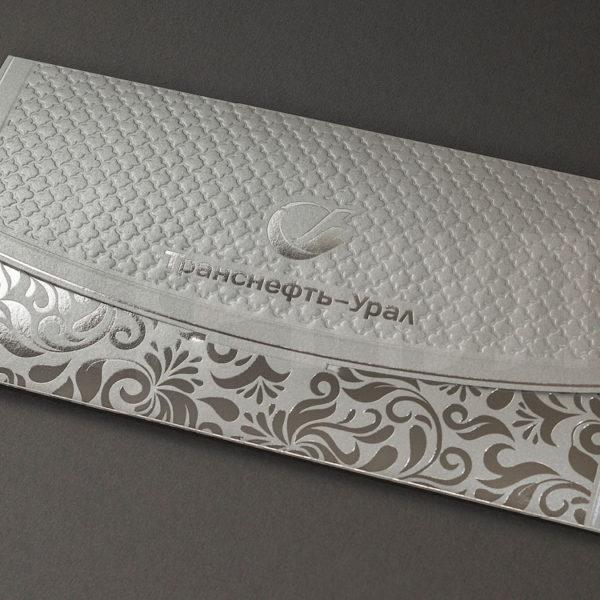 Корпоративная открытка-конверт | Транснефть-Урал