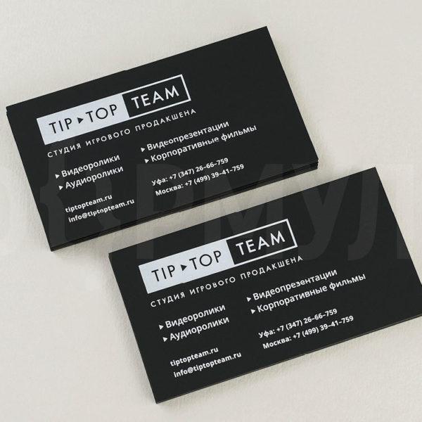 Визитные карточки   Tip-Top Team