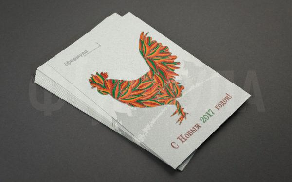 Новогодняя открытка | Формула