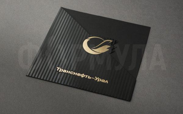 Корпоративная открытка | Транснефть-Урал