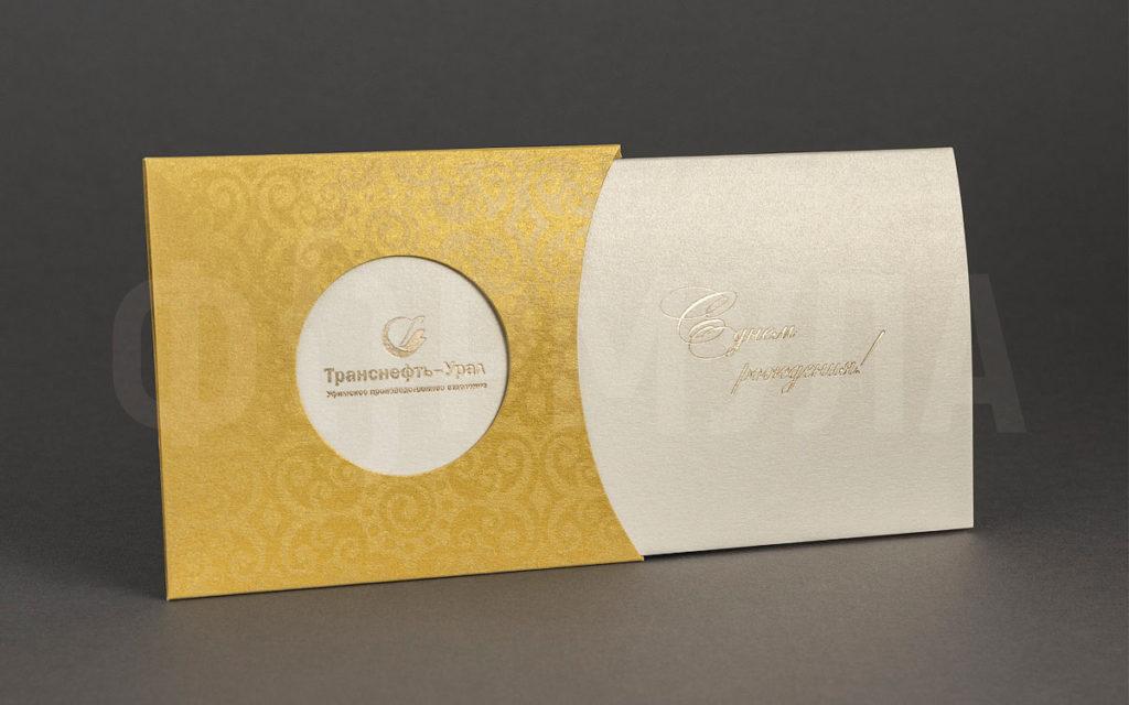 представительские поздравительные открытки