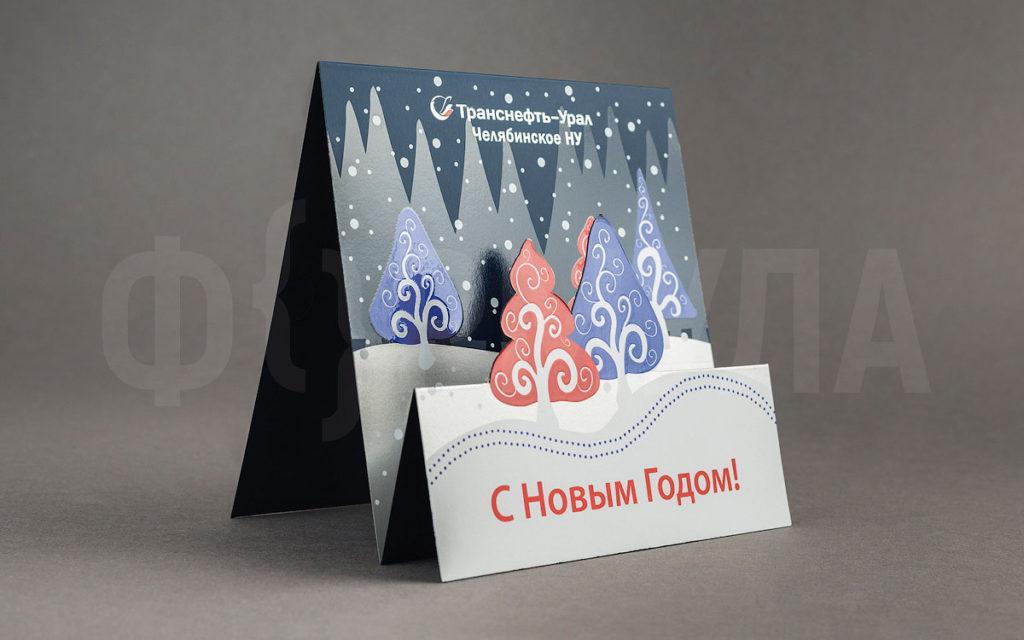Новогодняя открытка | Транснефть-Урал