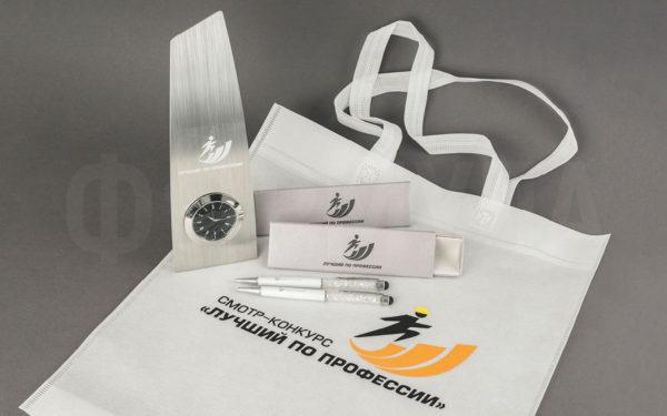 Сувенирная продукция смотра – конкурса «Лучший по профессии»   Роснефть