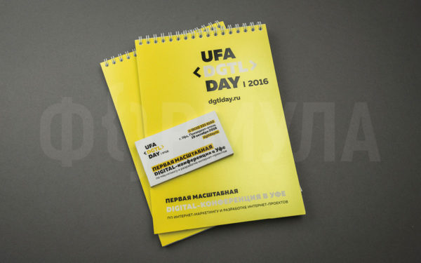 Блокнот бумажный | UFA DgtlDay