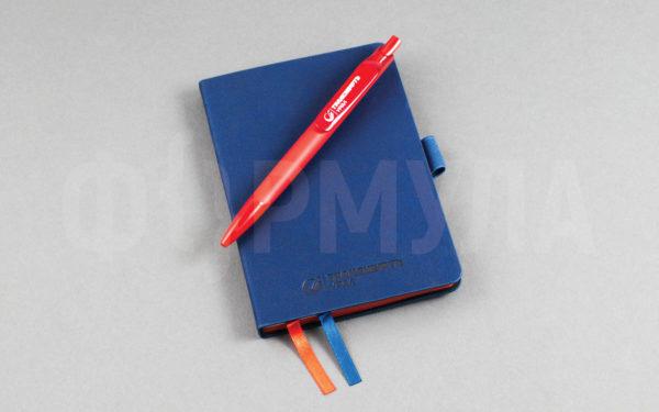 Ежедневник и ручка