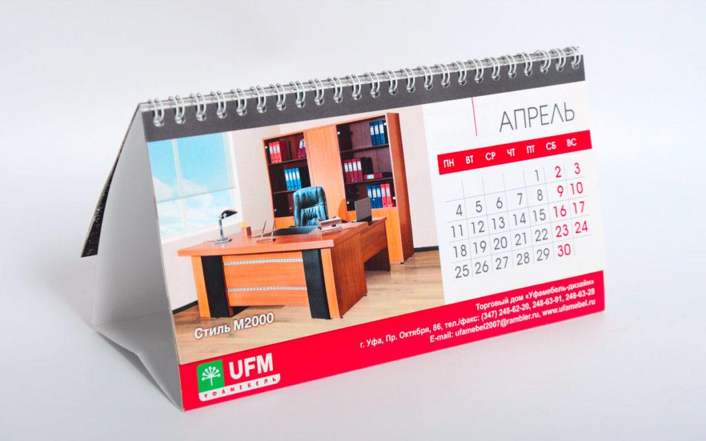 Настольный перекидной календарь Уфамебель