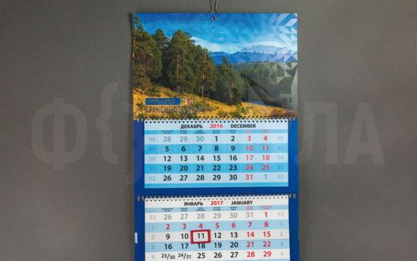 Квартальный календарь Транснефть-Урал
