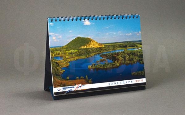 Настольный перекидной календарь Транснефть-Урал